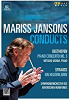 Mariss Jansons Conducts [Mariss Jansons, Mitsuko Uchida, Symphonieorchester Des Bayerischen Rundfunks] [Arthaus: 101683] [DVD] [2013] [NTSC]