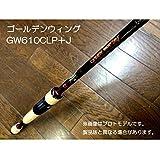 ティムコ(TIEMCO) フェンウィック GW C GW610CLP+J (B.F.S.)