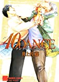 10DANCE(2) (バンブーコミックス 麗人セレクション)