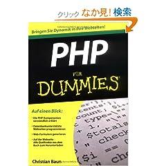 PHP für Dummies