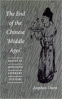 Orality & Literacy in the Middle Ages Essays