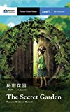 The Secret Garden: Mandarin Companion Graded Readers: Level 1, Simplified Chinese Edition (English Edition)