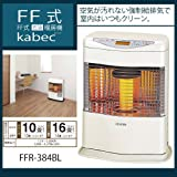 サンポット FF式石油暖房機 カベック FFR-384BL(W)ホワイト FFR-384BL-N