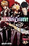 家庭教師ヒットマンREBORN! 公式ビジュアルブック REBORN Colore!