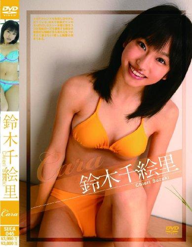 CARA 鈴木 千絵里 [DVD]