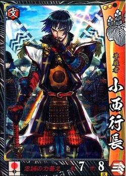 【シングルカード】1600) 小西行長(忠誠の力萎え) 豊臣家 R toyotomi073