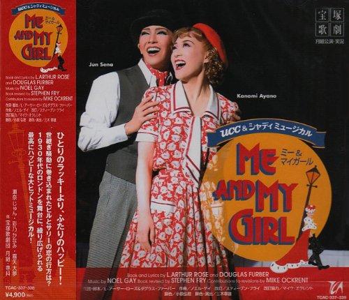 月組大劇場公演ライブCD「ME AND MY GIRL」