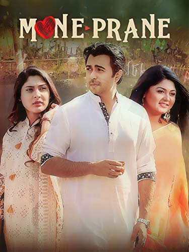 Mone Prane on Amazon Prime Video UK
