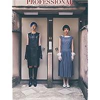 PROFESSIONAL TOKYO 表紙画像