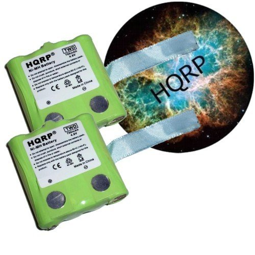 HQRP TWO Rechargeable Batteries for UNIDEN GMR1595 GMR1595-2CK GMR1838 GMR1838-2CK Two-Way Radio plus Coaster