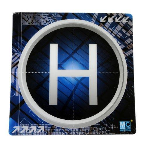 HP-01 heliport