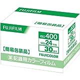 フジフイルム 業務用フィルム ISO400?24?30CC