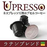 ネスプレッソ互換 オリジナルカプセルコーヒー UPRESSO ラテンブレンド(24カプセル) 日本産