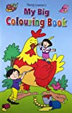 My Big Colouring (Set of 5 Books)