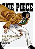 ONE PIECE��Log  Collection�� ��FOXY�� [DVD]