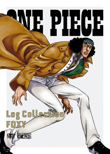 """ONE PIECE Log  Collection  """"FOXY"""" [DVD]"""