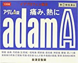 【指定第2類医薬品】アダムA錠 120錠