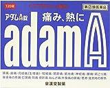 【指定第2類医薬品】アダムA錠 120錠 ランキングお取り寄せ