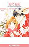 Kare Kano (1591821819) by Lockman, Darcy