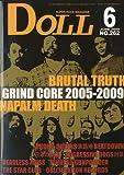 DOLL (ドール) 2009年 06月号 [雑誌]
