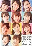 エンスカイ 2013年ベストヒットカレンダー TBS女子アナウンサー(仮) [CL-203] / エンスカイ