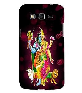 Varada Ardha Nariswara 3D Hard Polycarbonate Designer Back Case Cover for Samsung Galaxy Grand Neo Plus :: Samsung Galaxy Grand Neo Plus i9060i
