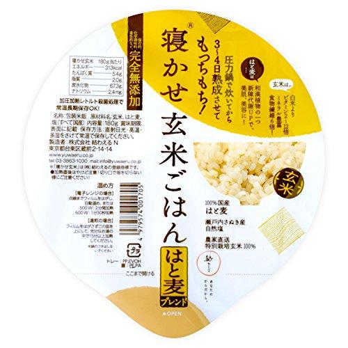 結わえる 寝かせ玄米 レトルトパック はと麦ブレンド(180g×12個セット)寝かせ玄米ごはん