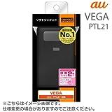 レイ・アウト au VEGA PTL21用 ソフトジャケット/マットブラックRT-PTL21C6/B