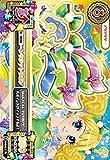 アイカツ! 2014シリーズ 第2弾 1402-51 ユニコーンサジットリボン/レア