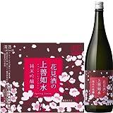 【白瀧酒造】 花見酒の上善如水 純米吟醸 1800ml