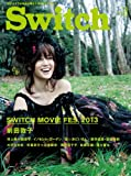 SWITCH Vol.31 No.5 ◆ Switch Movie Fes.2013 ◆ 前田敦子
