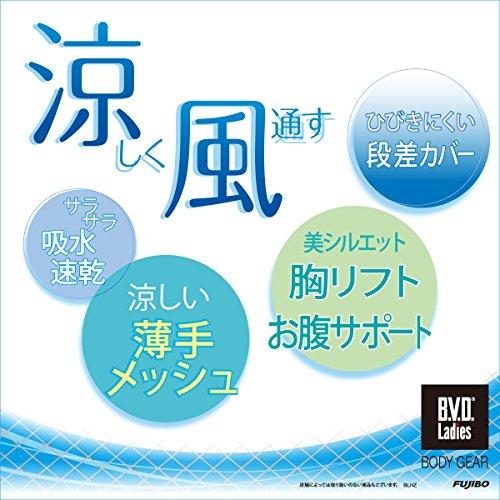 (ビー・ブイ・ディレディース)B.V.D. LADIES' BODYGEAR COOL&LIGHT 涼風ハーフトップ B.V.D. LADIES'