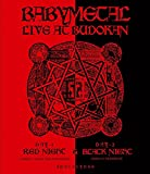 Live at Budokan: Red Night & Black Night Apocalyps [Blu-ray] [Import] ランキングお取り寄せ