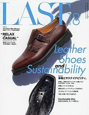 LAST第18号【雑誌】クロノス日本版2020年6月号増刊 雑誌