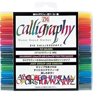 Amazon.com : Kuretake Calligraphy Pen - 12 Color Set : Office Products