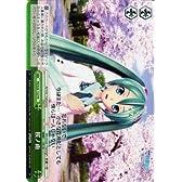 桜ノ雨(PR) ヴァイスシュヴァルツ 初音ミク -Project DIVA- f 2nd(PSD29)シングルカード