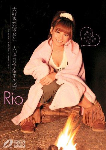 [Rio] 大好きな彼女と二人っきりで夜キャンプ
