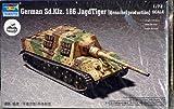 Trumpeter 1/72 Sd.Kfz.186 Jagdtiger Henschel Production