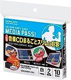 コクヨS&T CD/DVD用ソフトケース MEDIA PASS 2枚収容 10枚セット 白 EDC-CME2-10W