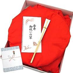 還暦祝い4点セット(赤いちゃんちゃんこ 頭巾 扇子 栞)