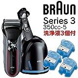 BRAUN ブラウン シ ェーバー シリーズ3 数量限定パック 専用アルコール洗浄液 1個+2個増量