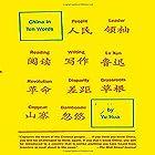 China in Ten Words by Yu Hua (2012-08-21) Hörbuch von Yu Hua Gesprochen von: Don Hagen