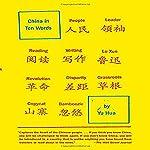 China in Ten Words by Yu Hua (2012-08-21)   Yu Hua