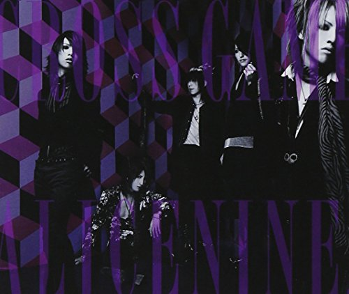 CD : Alicenine - Cross Game (Limited Edition, Bonus DVD, Japan - Import, 2 Disc)