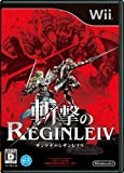 �·��REGINLEIV(�쥮��쥤��) ��ŵ Amazon.co.jp���ꥸ�ʥ�CD��LIMITED SOUND TRACK - ���ä���Χ -���դ�