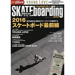SKATEboarding JAPAN 表紙画像