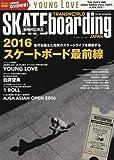 スケートボーディングジャパン 2016年 09 月号 [雑誌]: warp MAGAZINE JAPAN 増刊