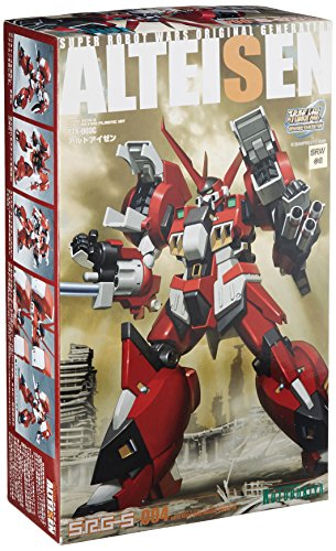 Super Robot Taisen: Original Generations Scale 1/144 Fine Model Kit: PTX-003C Alteisen (Super Robot Taisen Figure compare prices)