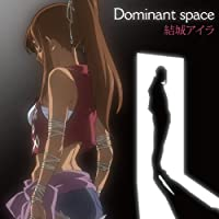 「Dominant space::TVアニメ『戦う司書 The Book of Bantorra』新ED主題歌」