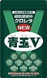 NEW青玉V(200mg×1000粒)  飲みやすい緑の錠剤!!健康を考える方におススメ!